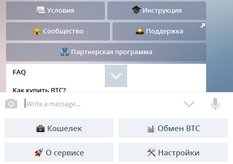 telegram bot banker