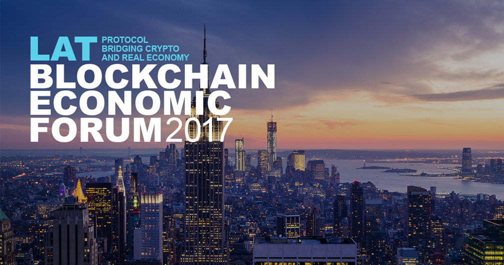 LAT Blockchain Economic Forum