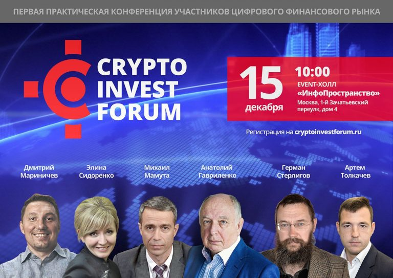 CryptoInvestForum