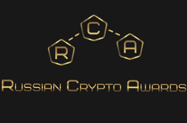 Russian Crypto Awards