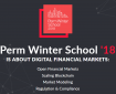 Perm Winter School 2018