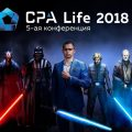 CPA Life-2018
