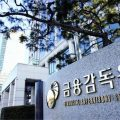 https://news.bitcoin.com/south-korea-orders-12-crypto-exchanges-to-revise-contracts/?utm_source=OneSignal%20Push&utm_medium=notification&utm_campaign=Push%20Notifications
