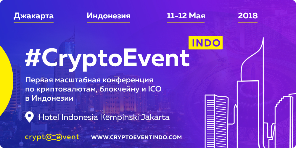 #CryptoEvent indo
