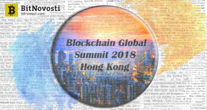 Blockchain Global Summit 2018