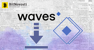 Waves 1.0 Update