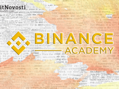 Binance Academ