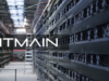Cегодня истекает cрок заявки Bitmain на проведение IPO