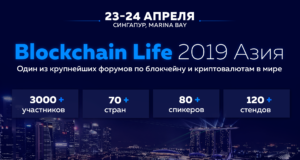 Blockchain Life Apr 2019