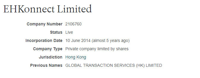 Global Transaction Services (HK) на EHKonnect Limited