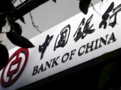 Bank of China выпустил облигации на блокчейне на $2.8 млрд