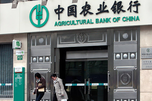agricultural bank of china, банк, люди, улица