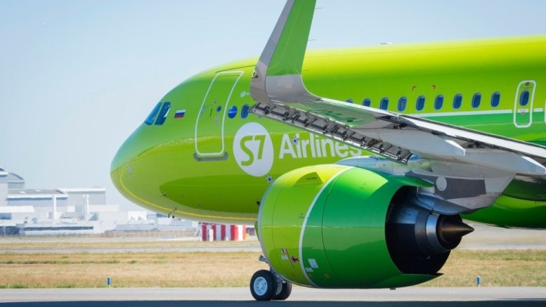 S7 Airlines самолёт